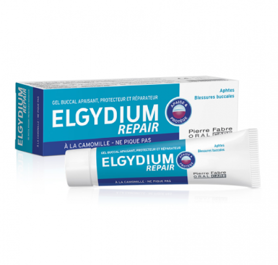 ELGYDIUM REPAIR 15 мл